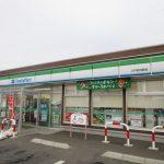 ファミリーマート八戸尻内町店まで約800mです(周辺)