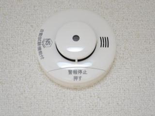 全居室に火災警報器を新設予定(設備)