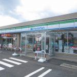 ファミリーマート赤保内店まで450m(徒歩6分)(周辺)