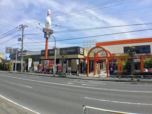 牛角八戸ゆりの木通り店(周辺)