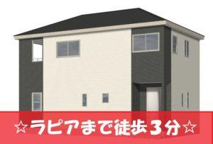■新築■江陽第6・2号棟