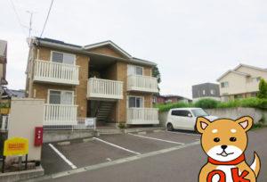 Park Hills 松山 ■ペット可能物件